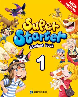 Super Starter 1 教用CD
