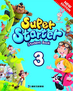 Super Starter 3 教用CD