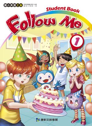 Follow Me 1 教用CD
