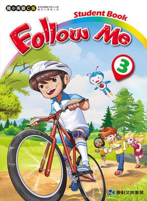 Follow Me 3 教用CD