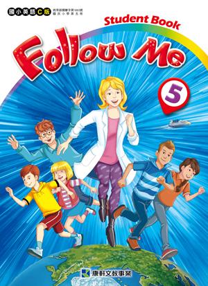Follow Me 5 教用CD