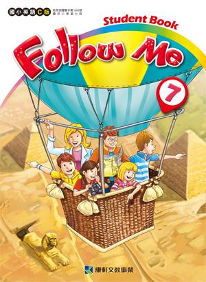 Follow Me 7 教用CD