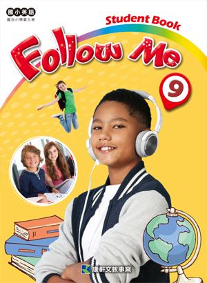 Follow Me 9 教用CD
