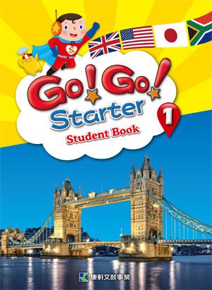 Go! Go! Starter 1 教用CD
