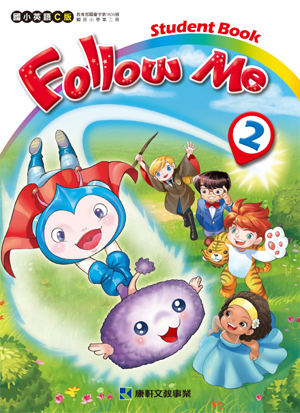 Follow Me 2 教用CD