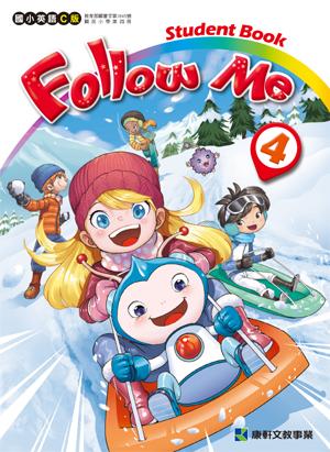 Follow Me 4 教用CD