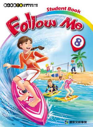 Follow Me 8 教用CD