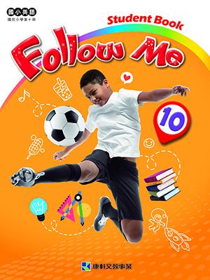 Follow Me 10 教用CD