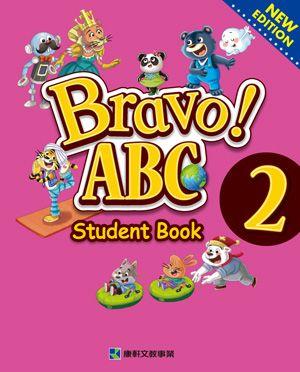Bravo! ABC 2 教用CD