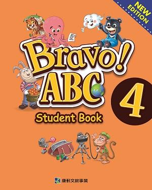 Bravo! ABC 4 教用CD