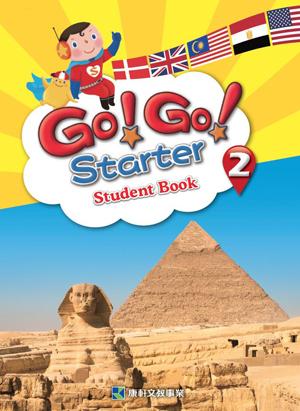 Go! Go! Starter 2 教用CD
