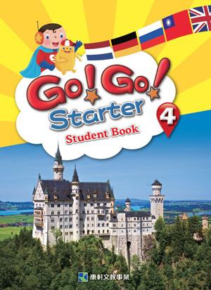 Go! Go! Starter 4 教用CD