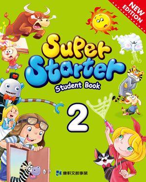 Super Starter 2 教用CD
