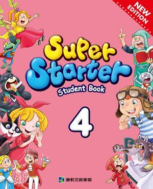 Super Starter 4 教用CD