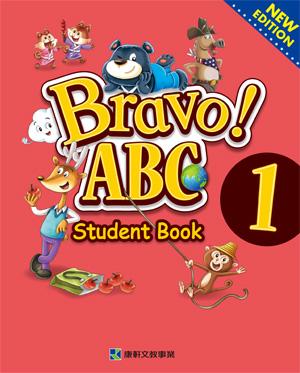 Bravo! ABC 1 教用CD