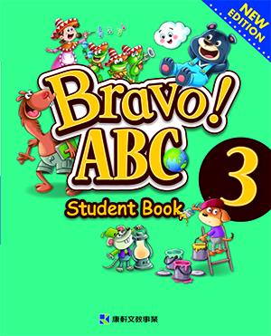 Bravo! ABC 3 教用CD